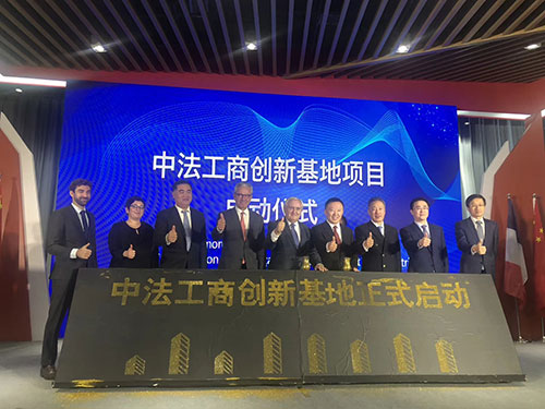 CCIMBO : le Président Frank Bellion en mission en Chine du 13 au 16 décembre