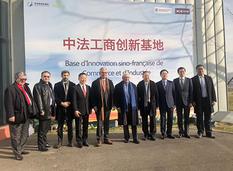 Frank Bellion, Président de la CCIMBO en mission en Chine du 13 au 16 décembre 2018