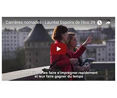Espoirs de l'Economie 2017 : Carrières nomades Brest