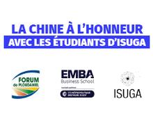 La Chine à l'honneur avec les étudiants d'ISUGA